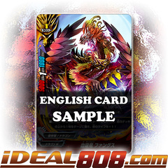 Blood-Drain Dragon, Fangs [X-BT02/0078EN C (FOIL)] English