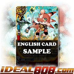 Head-butt Trooper, Bumpy [X-BT02/0080EN C (FOIL)] English