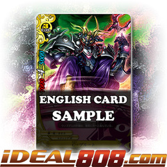 CHAOS Brute [X-BT02/0083EN C (FOIL)] English