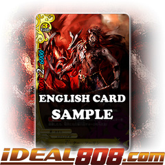 CHAOS Cuhullin [X-BT02/0082EN C] English
