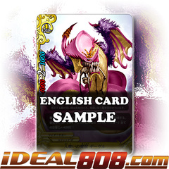 Man-Eating Demonic Beast, Guivre [X-BT02/0085EN C (FOIL)] English