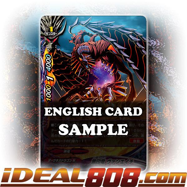Black Crest Dragon, Van Eicht [X-BT02/0095EN C (FOIL)] English
