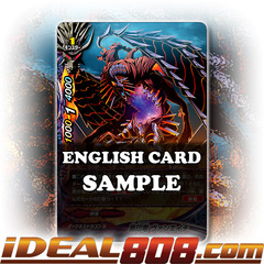 Black Crest Dragon, Van Eicht [X-BT02/0095EN C (FOIL)] English