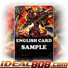 Desolation Jailer, Zarster [X-BT02/0096EN C (FOIL)] English