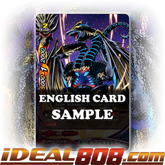 Black Crest Dragon, Double Snake [X-BT02/0094EN C] English