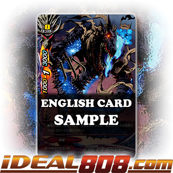 Black Crest Dragon, Beaklowes [X-BT02/0098EN C (FOIL)] English