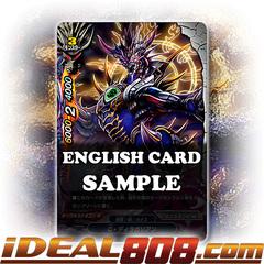 CHAOS Delagarian [X-BT02/0105EN C (FOIL)] English