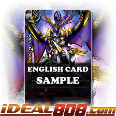 Annihilation Black Death Dragon, Abygale [X-BT02/0107EN SECRET (FOIL)] English