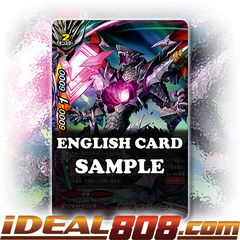 Black Crest Dragon, Day Leopard [X-BT02/0106EN SECRET] English