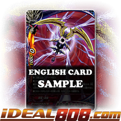 Sickle of Slaughter, Gale Haken [X-BT02/0109EN SECRET (FOIL)] English