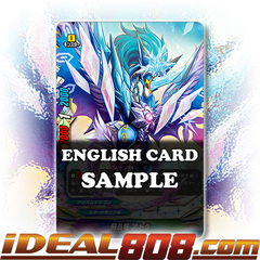 Flying Crystal Dragon, Athora [X-BT02/0112EN SECRET (FOIL)] English