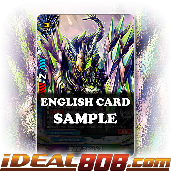 Spirytas X-BT02//0111EN SECRET Eng FOIL Buddyfight x 1 Spinel Crystal Dragon