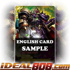 CHAOS Hadeath [X-BT02/0117EN SECRET] English