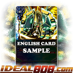 Neodragon Protector [X-BT02/0115EN SECRET] English