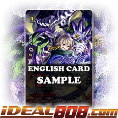Bone Master, Lebul Garos [X-BT02/S003EN SP (FOIL)] English
