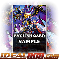 Annihilation Black Death Dragon, Abygale [X-BT02/S002EN SP (FOIL)] English