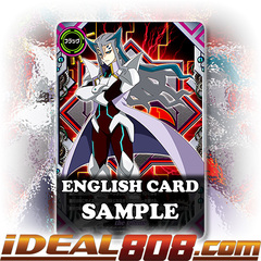the Chaos [X-BT02/S006EN SP (FOIL)] English