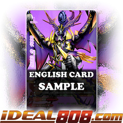 Annihilation Black Death Dragon, Abygale [X-BT02/BR02EN BR (FOIL)] English