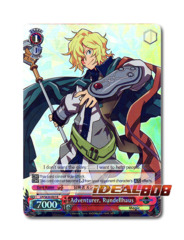 Adventurer, Rundellhaus [LH/SE20-E07 R (FOIL)] English