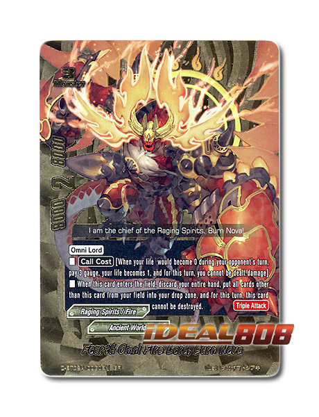 Fourth Omni Fire Lord, Burn Nova [D-BT02A/0030EN BR (GOLD FOIL)] English
