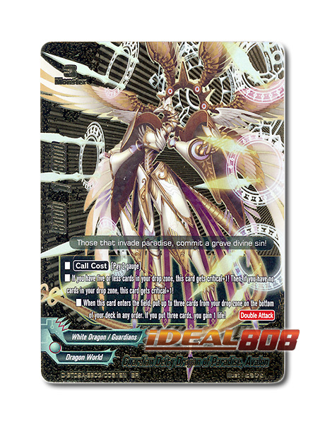 Guardian Deity Dragon of Paradise, Avalon [D-BT02A-EB03/0061EN BR (GOLD FOIL)] English