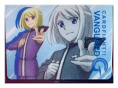 Bushiroad Cardfight!! Vanguard Deck Box - G-TD02 Shion Kiba