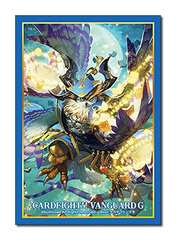 Bushiroad Cardfight!! Vanguard Sleeve Collection (70ct)Vol.263 Omniscience Dragon, Fernyiges