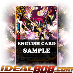 Demon Lord Unleashed, Batzz [PR/0255EN PR (FOIL)] English