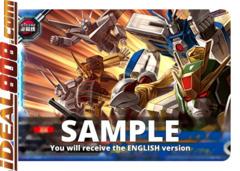 Power of Justice, Build Power Extension! [S-UB01/0059EN U (FOIL)] English