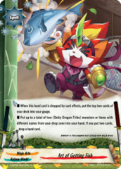 Art of Getting Fish [S-BT02/0041EN U (FOIL)] English