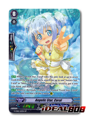 Angelic Star, Coral - G-CB05/S29EN - SP (Special Parallel Full Art)