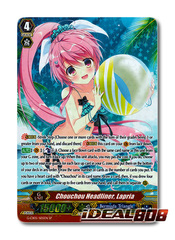 Chouchou Headliner, Lapria - G-CB05/S05EN - SP (Special Parallel Full Art)