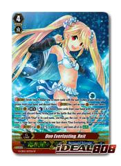 Duo Everlasting, Reit - G-CB05/S07EN - SP (Special Parallel Full Art)