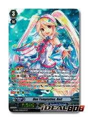 Duo Temptation, Reit (White) - G-CB05/S50EN-W - SP (Special Parallel Full Art)