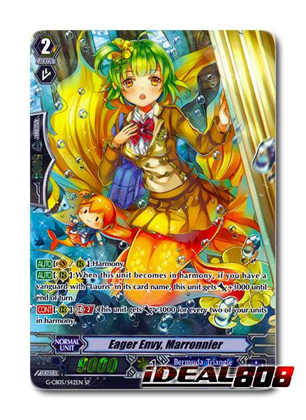 Eager Envy, Marronnier - G-CB05/S42EN - SP (Special Parallel Full Art)
