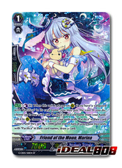 Friend of the Moon, Marina - G-CB05/S18EN - SP (Special Parallel Full Art)