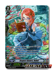 Inspect Sisters, Robel - G-CB05/S33EN - SP (Special Parallel Full Art)