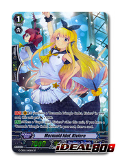 Mermaid Idol, Riviere - G-CB05/S40EN - SP (Special Parallel Full Art)
