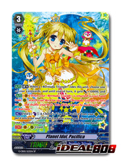 Planet Idol, Pacifica - G-CB05/S23EN - SP (Special Parallel Full Art)