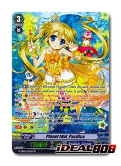 Planet Idol, Pacifica - G-CB05/S23EN - SP (Special Parallel Full Art)
