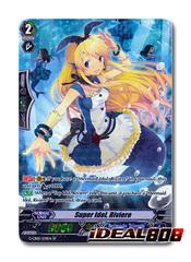 Super Idol, Riviere - G-CB05/S39EN - SP (Special Parallel Full Art)
