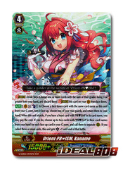 Orient-PRISM, Kaname - G-CB05/004EN - RRR