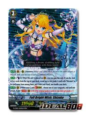 Full Bright Wish, Shizuku - G-CB05/009EN - RRR