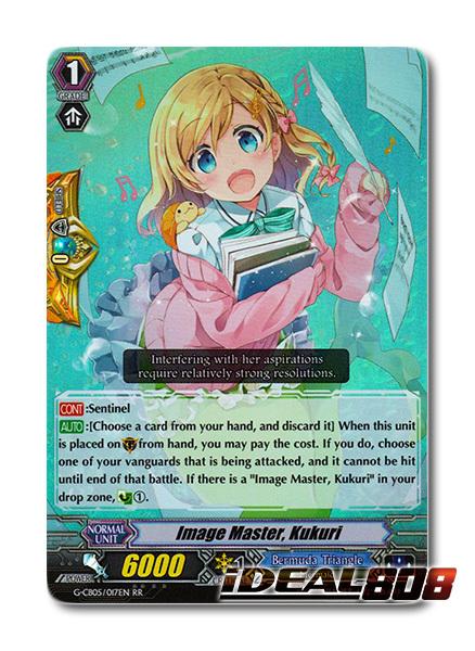 Image Master, Kukuri - G-CB05/017EN - RR