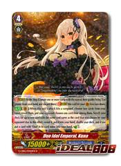 Duo Idol Emperor, Kuna (Black) - G-CB05/020EN-B - R (Duo Art)