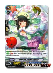 Inactive Pretty, Yuyuka - G-CB05/044EN - C