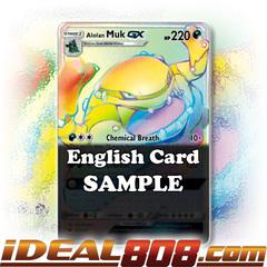 Alolan Muk GX - 157/147 - Secret Rare