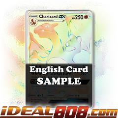Charizard GX - 150/147 - Secret Rare