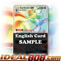 Gardevoir GX - 159/147 - Secret Rare