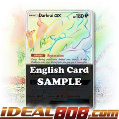 Darkrai GX - 158/147 - Secret Rare